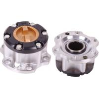 Buy cheap Free Wheeling Hubs from wholesalers