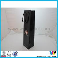 Buy cheap Twist Rope Handles Paper gift  Bags For Heavy Products Packaging from Wholesalers