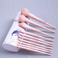 Buy cheap Private Label Teens 7 PCS Face Makeup Brush Rose Quartz Handle Design from Wholesalers