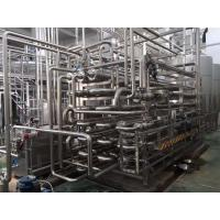 China Concentrating Honey Production Line With Large Capacity Raw Honey Bucket on sale