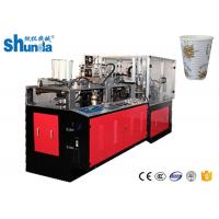 Buy cheap Ultrasonic Heating Double Wall Paper Cup Making Machine For Hot Drink Cups from wholesalers