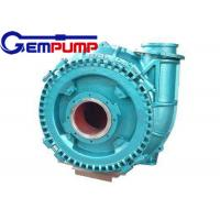 Buy cheap Light blue LS large particle Sand Suction Pump 50~4200m³/h Flow from Wholesalers