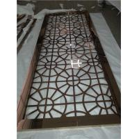 Buy cheap laser cut stainless steel plate for interior decoration raw materials with color coat from Wholesalers