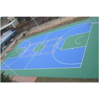 Buy cheap Multi-Functional Sports Flooring Like Basketball Flooring And Badminton Flooring from Wholesalers
