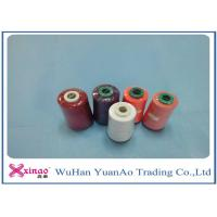 Buy cheap 40/2 3000y 100% Polyester Sewing Thread High Strength For Sewing Machine from Wholesalers