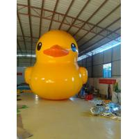 Buy cheap Fireproof Yellow Duck Inflatable Model Unique For Commerical Promotion from Wholesalers