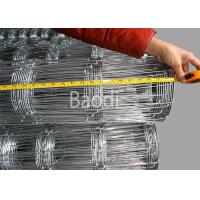 Buy cheap Electro Galvanized Wire Mesh Fence 74 Inches Height For Field , Farm Fence from wholesalers