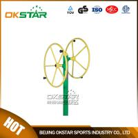Buy cheap outdoor gym equipment steel based zinc powder coating Rotating Wheel-OK-J01A from Wholesalers