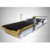 China CNC Steel Plate Welded Cloth CO2 Laser Cutting Machine Computer Controlled on sale