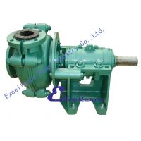 Quality Heavy Duty slurry pump ( rubber lined ) applies in the metallurgical for mining for sale