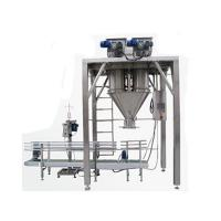 Filling machine semi automatic 25kg powder packing machine for bag made in China for sale