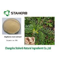 China Oxymatrine Concentrated Plant Extract Insecticide Pesticide 98% Purity on sale