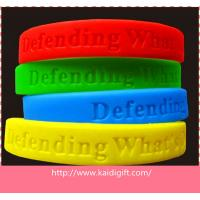 China Armbands | high grade silicone bands | Customized silicone bracelet wristbands on sale