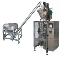 filling machine automatic screw feeder sachet packaging machine for sale