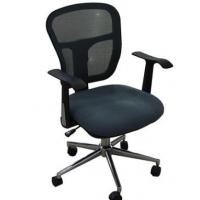 Buy cheap Height Adjustable China Mesh Chair from Wholesalers