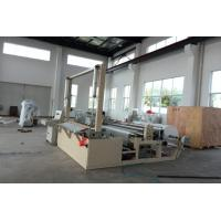 Buy cheap PLC Control Fabric Roll Cutter Slitting Machine ALT-FD1600 6.5KW Speed 0-80 M/Min from Wholesalers