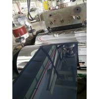 Buy cheap 600mm Single Layer ASA Plastic  Sheet Extrusion Machine CE Certificated from Wholesalers