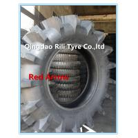 Buy cheap (950-24) with R2 Pattern Farm Rice Paddy Tyre from wholesalers