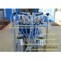 China Diesel Engine And Electric Motor Cow Milking Machine With Jetter Tray Washing factory