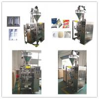 Sanitary standard packing machine powder filling machine hopper for sale