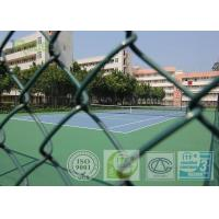 Buy cheap Low Maintenance Plastic Tennis Court Surface Anti Bulging Anti Cracking from Wholesalers