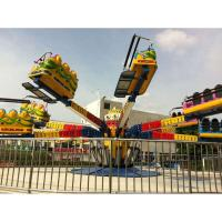 Buy cheap amusement theme park equipment Tornado Wisdom jump and smile top fun rides from Wholesalers