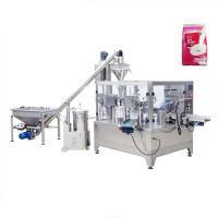 Automatic milk pouch packing machine doypack packing machine for sale