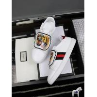 Buy cheap Gucci Ace Slipper with Removable Embroidery , 2017 Newest Arrivals For Sale from Wholesalers
