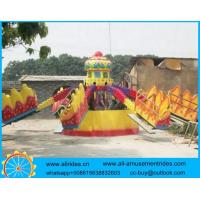 Buy cheap Thrilling park attractions jumping machine / bounce ride for sale from wholesalers