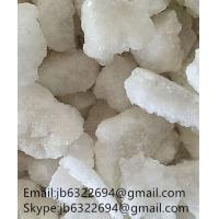 Buy cheap Hexedrone raw chemical materials Hexen hex-en white crystal 14530-33-7 from Wholesalers