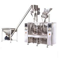 Automatic packing machine Biscuit Chips packaging machine VFFS,VFFS vertical for sale