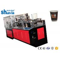 Buy cheap High Speed Double Layer Paper Cup Making Machine With Plc Control Servo Drive For Hot Drink Cups from wholesalers