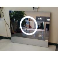 Buy cheap Anti - Fog Bathroom Mirrors With Tv Behind It from Wholesalers