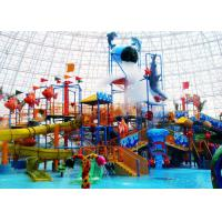 Buy cheap Ocean Style Water Theme Park Equipment / Water Spray Equipment 12X8X6.1m Size from wholesalers