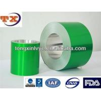 Buy cheap Lacquered/Varnished Aluminum Coil for Pharmaceutical Vial Seals from Wholesalers