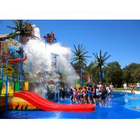 Buy cheap Large Scale Water Playground Equipment Elegant Design Against Corrosion from wholesalers
