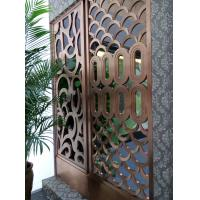 Buy cheap decorative rose golden stainless steel screen room dividers curtain with mirror/hairline from Wholesalers