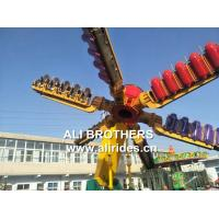 Buy cheap amusement rides playground theme park equipment speed windmill/sky loop from Wholesalers