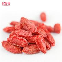 China Ningxia leading manufacturer supplies organic goji berries dried in hot sale size of 380grains/50g on sale