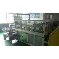 Buy cheap Automatic Coding Non Woven Mask Making Machine 80 / Minute Machine Speed from wholesalers