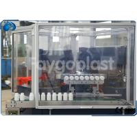 China Single Stage Injection Blow Molding Machine For Cosmetic / Pharma / Eye Drop Bottle on sale