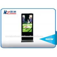 High Resolution Digital Advertising Kiosk , Waterproof Outdoor Digital Display Screens