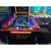 Buy cheap Electronic Kirin Vs Dragon Fish Shooting Game Machine 6 / 8 / 10 Playes 400W from Wholesalers