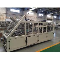 Tape sealer price of carton box packing machine case erector,sealing machine for sale