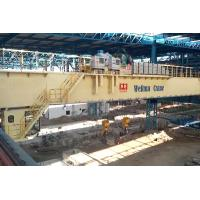 Buy cheap Slab Clamp Crane for Continuous Casting Workshop from Wholesalers