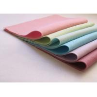 Buy cheap Pink Green Non Woven Polyester Felt Fabric Sheets Needle Punched Technics from Wholesalers