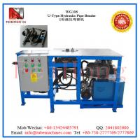 Buy cheap U shape bending machine for heating elements from Wholesalers