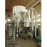 Herbal Extract Spray Drying Equipment ZLPG Series with cooling jacket