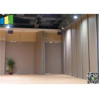 Wooden Folding Partition Walls, Movable Partition For Hotel Banquet Hall