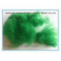 Good Hand Feel Polyester Fiber Stuffing Green Solid Color Cushion Filling Material